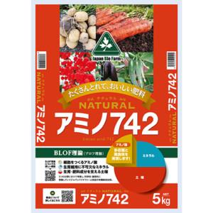 有機質・家庭菜園用肥料_ナチュラルアミノ742