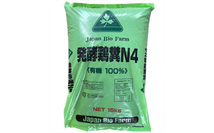 有機質肥料・発酵鶏糞N4